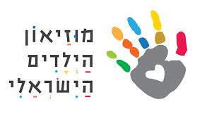 מוזיאון הילדים הישראלי לוגו